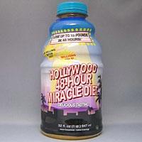ハリウッド48時間ミラクルダイエットジュース