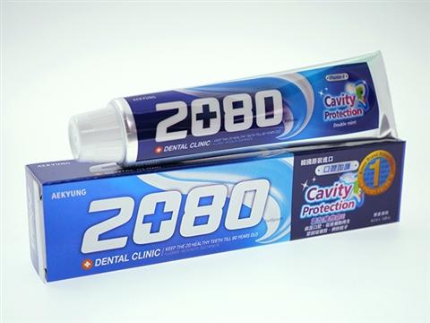 2080歯みがき粉(口腔ケア)