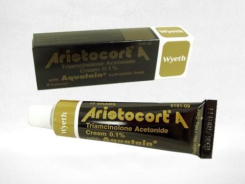 アリストコート(Aristocort)