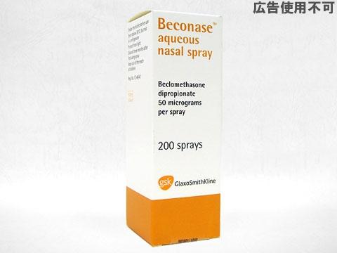 ベコナーゼ点鼻薬(BeconaseAqueous)