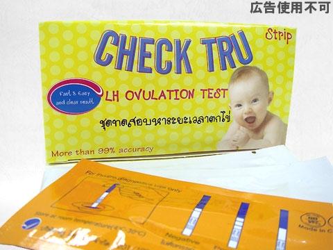 カナダ製排卵検査キット(CheckTru)