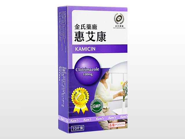 クロトリマゾール膣錠(Kamicin)
