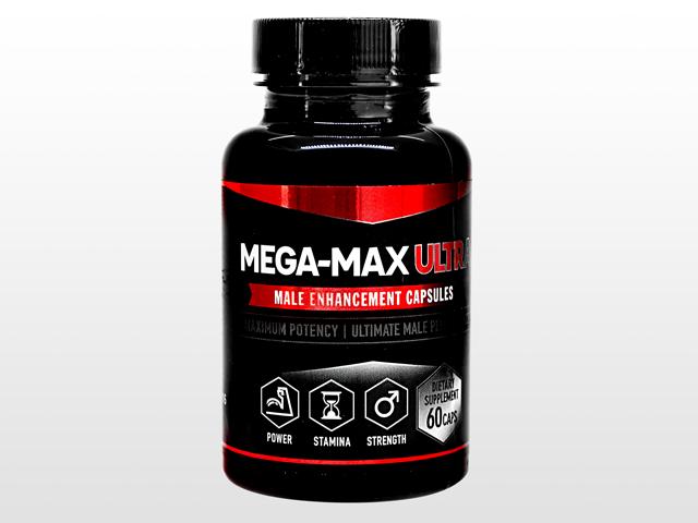 メガマックスウルトラ(MegaMaxUltra)