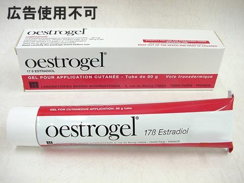 オエストロジェル(Oestrogel)