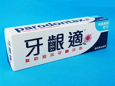 Parodontax(牙齦適(特強薄荷配合))90g