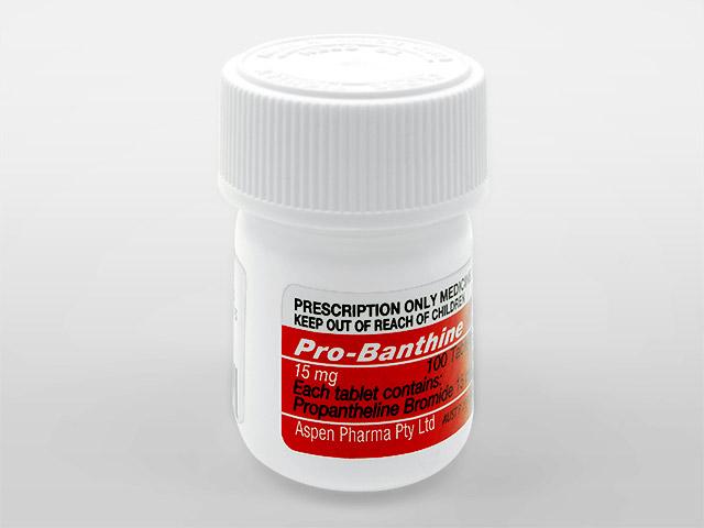 プロバンサイン(臭化プロパンテリン)