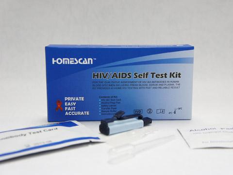 HIV/エイズ-セルフテストキット